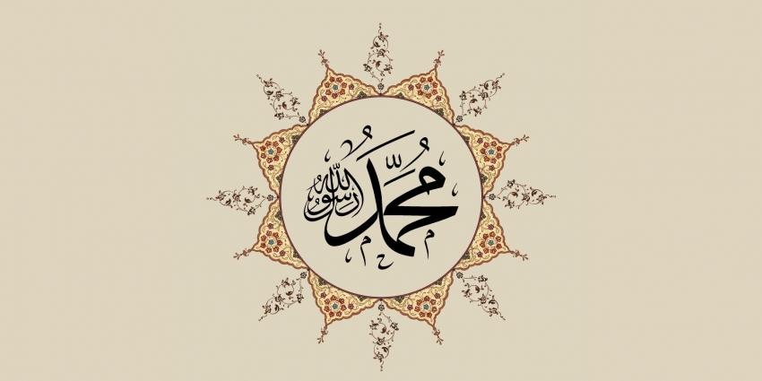 Mevludska hutba povodom obilježavanja mjeseca rođenja Muhammeda, a.s.